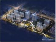 南湖中央广场丨悦府