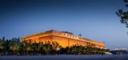 中海枫丹公馆